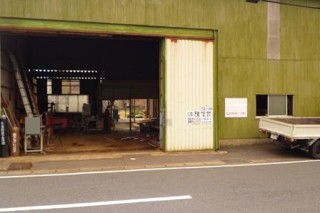 いかにもな町工場.jpg