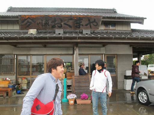 川魚やさん.jpg